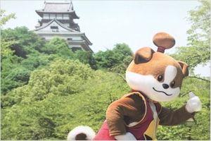 犬山城のアクセス