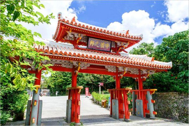 沖縄 観光地