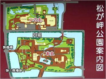 米沢城の地図